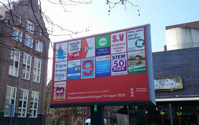 Amsterdam, Oostelijke Handelskade. Inzender Jonas de Groot
