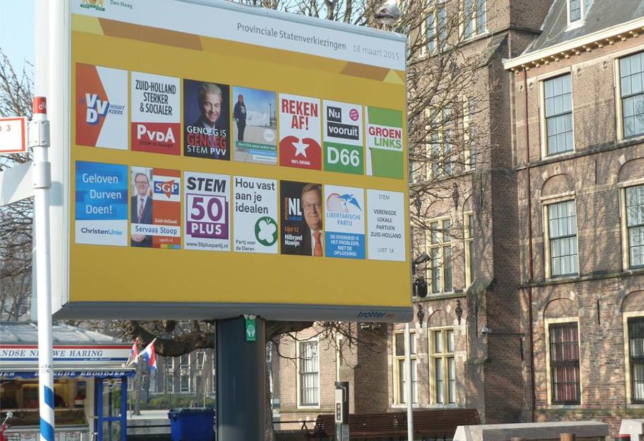 Den Haag, Binnenhof. Inzender André Leegwater