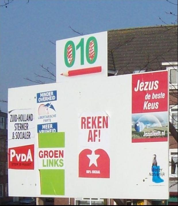 Rotterdam Spangen, inzender L.G. Aardema