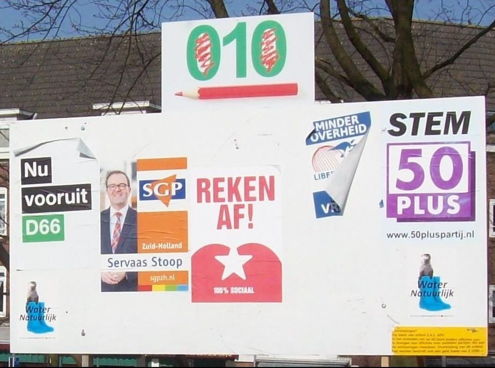 RotterdamSpangen, inzender L.G. Aardema