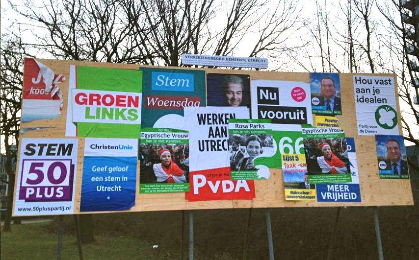 Utrecht, inzender Jochem Doet Maar Wat